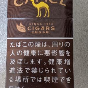 360円キャメル「キャメル シガー オリジナル ボックス」レビュー 吸いごたえあり!