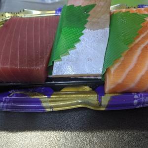 お家で一人ご飯!「マグロ」「サーモン」「ハマチ」の3種の漬け丼!!