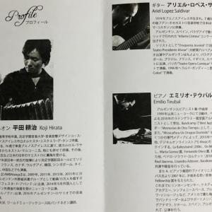 平田耕治さんのバンドネオンのコンサート