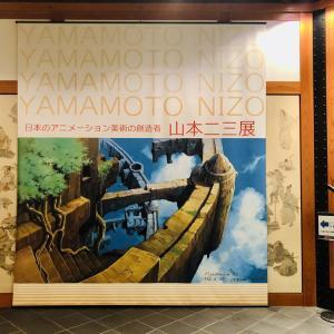 田原市博物館で、山本二三さんの展覧会