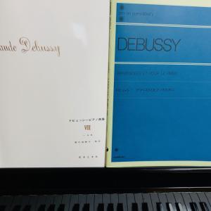 ドビュッシーのピアノ曲の楽譜
