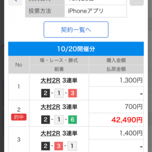 大村のSGボートレースダービー初日!