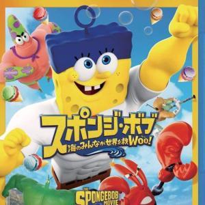 スポンジ・ボブ 海のみんなが世界を救Woo! The SpongeBob Movie Sponge Out of Water (2015) [アメリカ]