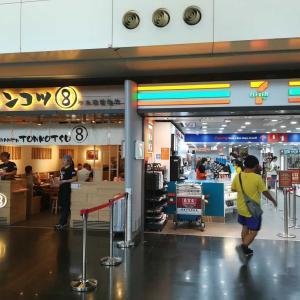 香港国際空港に真夜中・早朝に到着したら(第2ターミナル情報)