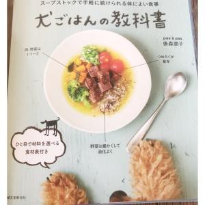 こんな本を買ってみた