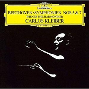 ベートーベン交響曲5&7番/カルロスクライバー指揮 ウィーンフィル