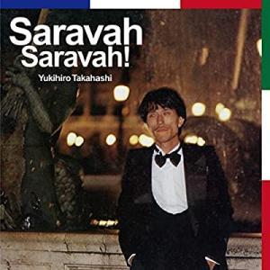 Saravah Saravah !/高橋幸宏