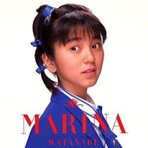 MARINA/渡辺満里奈