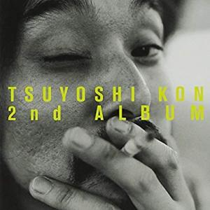 FROM  INTO  THE  GREY  SKY/今剛