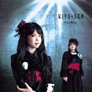 FLY/KIYOSEN
