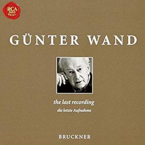ラストレコーディング(ブルックナー4番シューベルト5番)ギュンターヴァント指揮NDR