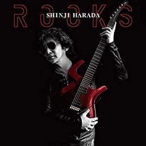 ROCKS/原田真二