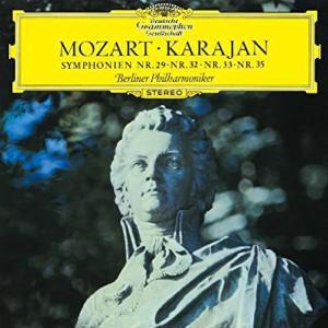 モーツァルト交響曲35番ハフナー/カラヤン