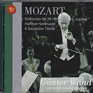 モーツアルト交響曲39、40、41番他/ギュンターヴァント指揮NDR