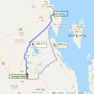 サウジアラビアの世界遺産アハサー・オアシス、進化する文化的景観の特徴と行き方