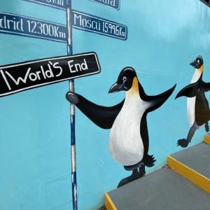 【アルゼンチン編①】Fin del mundo!世界の果ての街ウシュアイアでお土産爆買い
