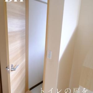 ドアの交換のDIY。トイレの扉を新品に交換する方法とは。