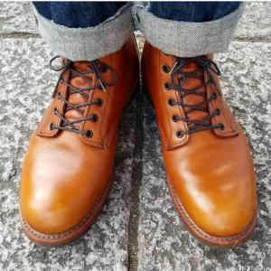 Red Wing beckmanboots