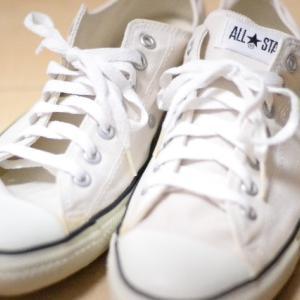 CONVERSE を染める(1)【shoes(靴)】