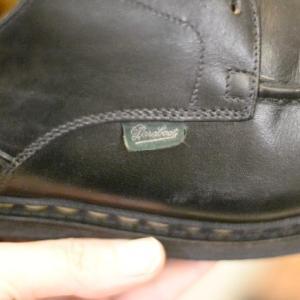 PARABOOT CHAMBORD(パラブーツ シャンボード)の丸洗い(2)【shoes(革靴)】
