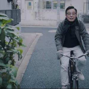 光石研の東京古着日和VOL.2を見た感想
