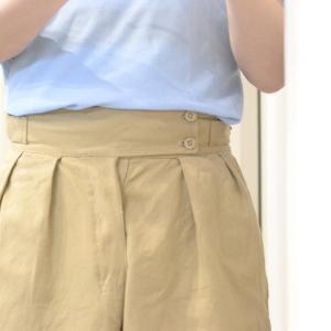 グルカショーツ【夏のベージュパンツの話①】