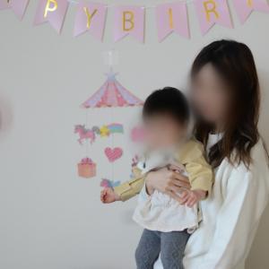 お嬢の初めての誕生日【雑記】