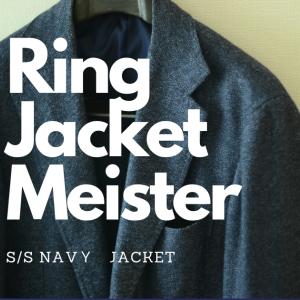 Ring jacket Meister 206