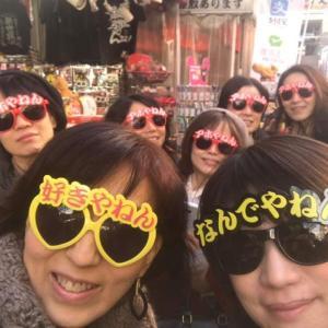 THE・大阪ディープ忘年会③スーパーフード食べ放題へのお誘い【オンライサロン『マイラボ』】