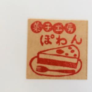 秋のチーズケーキ