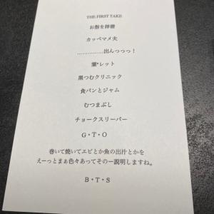 カズミシュラン☆沖縄・会員制イタリアン