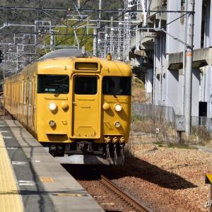 ③ 0泊3日鉄道旅(姫路~岡山~瀬戸大橋 ←普通列車&一部グリーン指定)