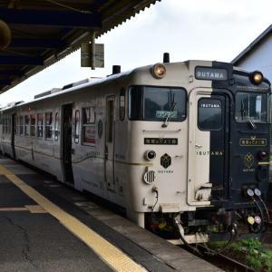 【九州乗り鉄⑤】D&S列車の旅「指宿のたまて箱」