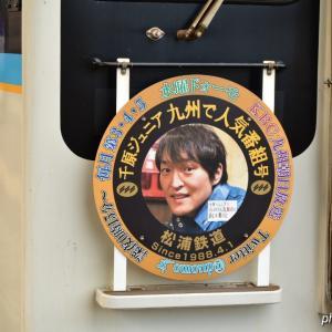 【九州乗り鉄⑦】日本最西端の駅「たびら平戸口駅」