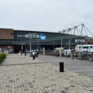 【九州乗り鉄⑭】気になっていた唐戸市場へ。