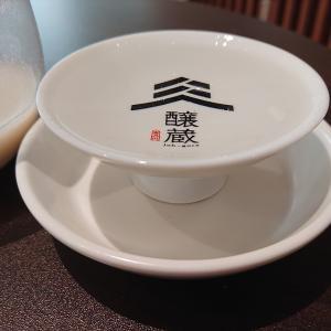 【呑兵衛、酒ミュージアム醸蔵(吉乃川)へ行く】冬の青春18きっぷ その4
