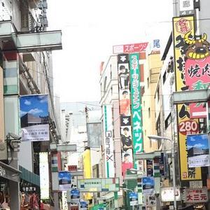 コスプレグッズを東京で手に入れいるなら