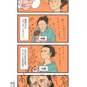 子守唄遍歴