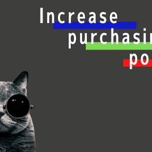 【コピーライティング】ズバリ!お客の購買力を上げる3つのポイント!