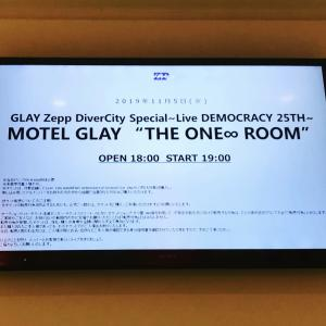 "「GLAY Zepp DiverCity Special ~Live DEMOCRACY 25TH~ MOTEL GLAY ""THE ONE∞ ROOM""」(2019/11/5)に行ってきた!"