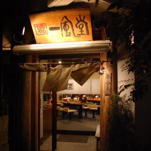 【厳選!】博多駅にある人気ラーメン店6選ご紹介!グルメ好き必見!