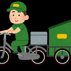 【まとめ版】ヤマト運輸の配達をLINEから行うやり方について徹底解説!