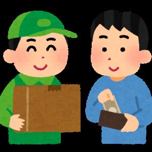クロネコメンバーズの使い方や会員登録のやり方を徹底解説!【Tカードがあるとさらにお得!】