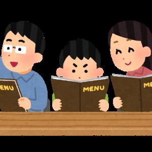 バーミヤンのおすすめメニュー5品ご紹介!【定番と言ったらこれ!】