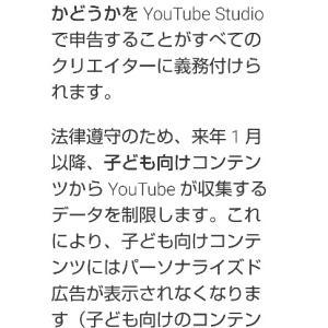 【悲報】YouTube、終わる