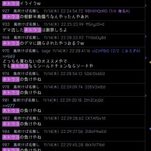 【悲報】ポケモン新作、今日7時から発売なのになんJ民が騒がない