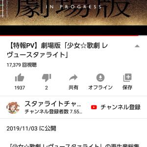【Dlife】 学園BASARA→スターウォーズ レジスタンス