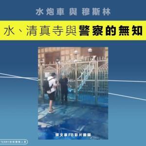【悲報】香港、ガチで終わる『不審死2002人、多数の全裸遺体』 【マイペニ】