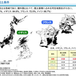 【謎】 東京の鉄道が先進国の中で異常に混む理由wxwxwxwxwxwxwxwxw