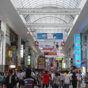 【悲報】熊本県、時代が100年以上遅れている・・・